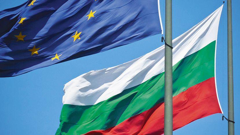 Основания для получения ВНЖ в Болгарии