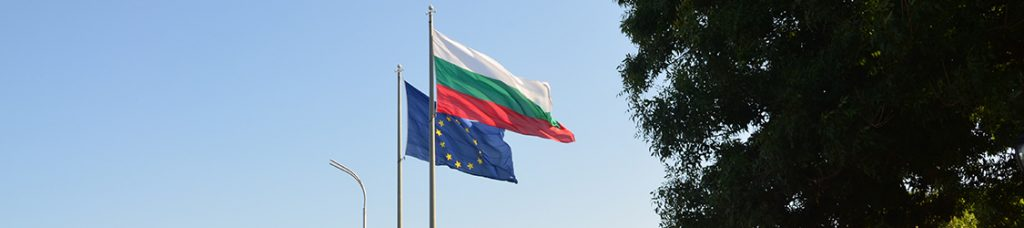 Посольства Болгарии
