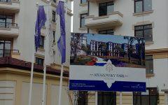Квартира в Поморие 29000 евро