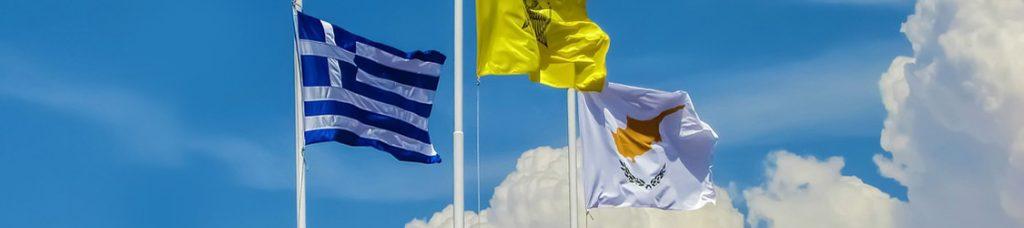 Пасха на Кипре или куда поехать, живя в Болгарии