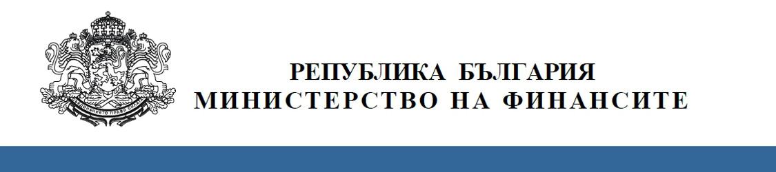 Минфин Болгарии разъяснил налоговые преференции
