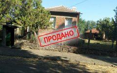 недвижимость в Болгарии от собственников