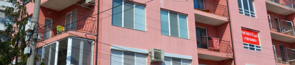 Болгарская недвижимость – купить или снять? Советы (болгарского) постороннего.