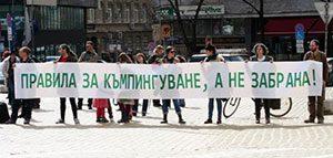 Кэмпинги и караванинг в Болгарии