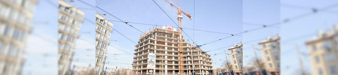 нежвижимость в Болгарии