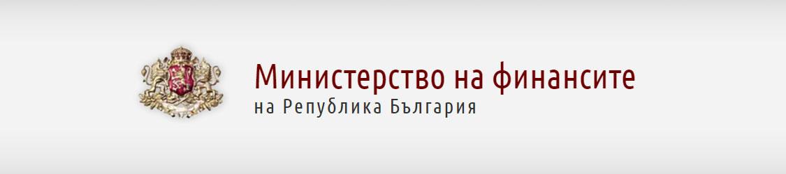 Готовятся послабления для юрлиц - Минфин Болгарии