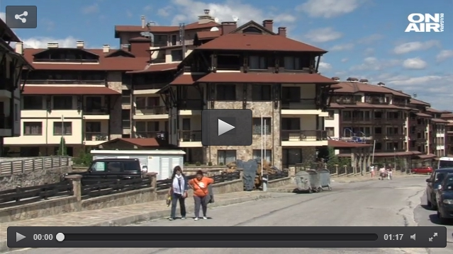 В Банско дешевеет недвижимость