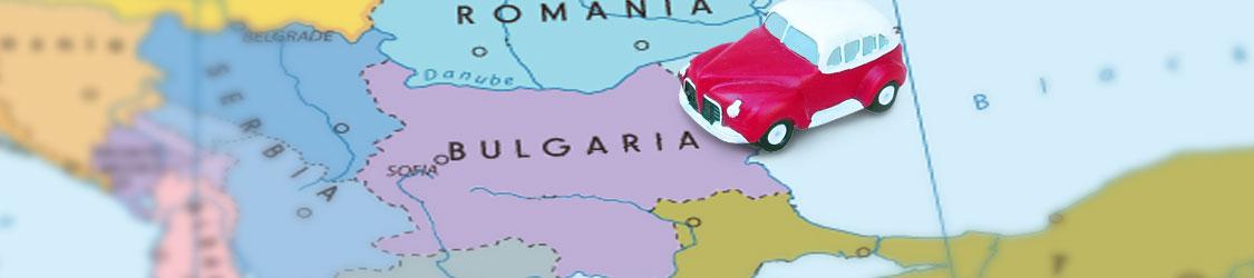 Водительское удостоверение в Болгарии