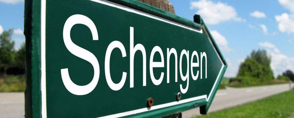 Одобрено вступление Болгарии в Шенген