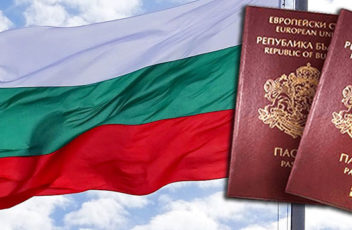 bulgaria-2115804_1920
