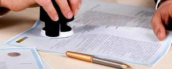 Легализация документов у болгарских нотариусов