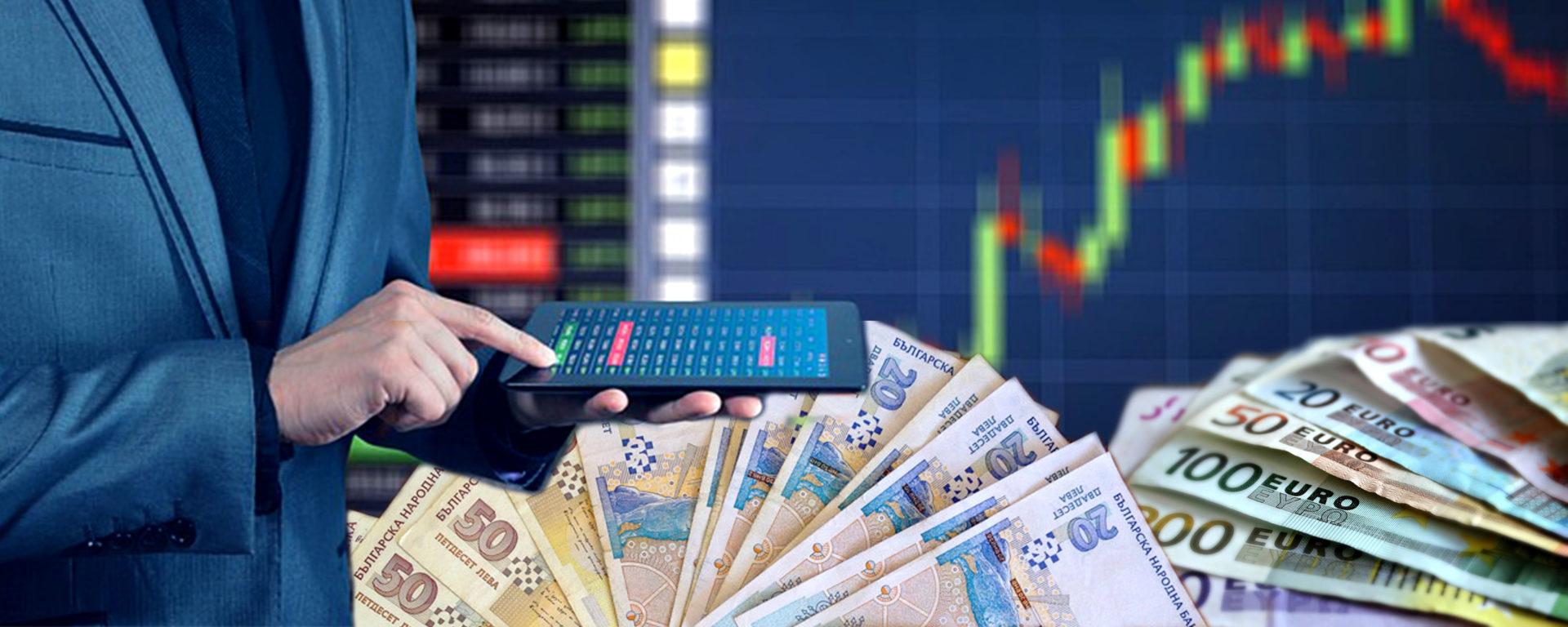 Введут ли в Болгарии евро?