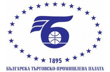 Документы для получения сертификата Болгарской торгово-промышленной палаты (БТПП)
