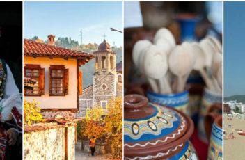 Приглашение в Болгарию