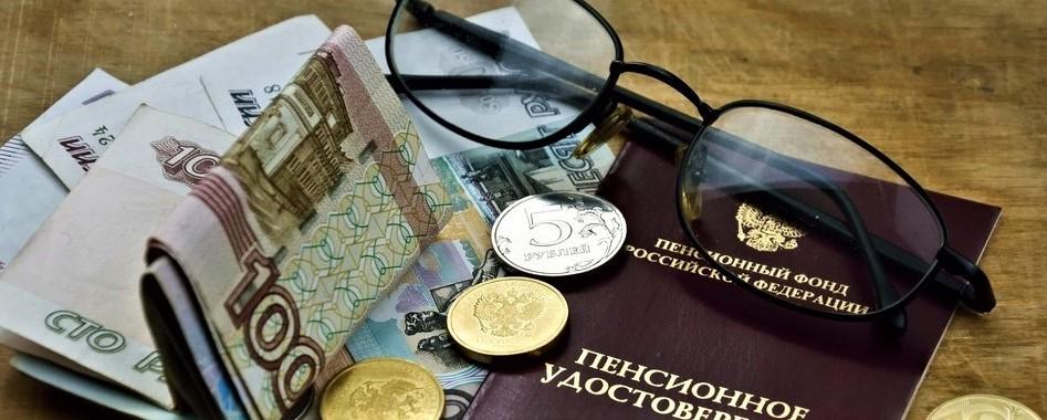 Перевод пенсии в Болгарию