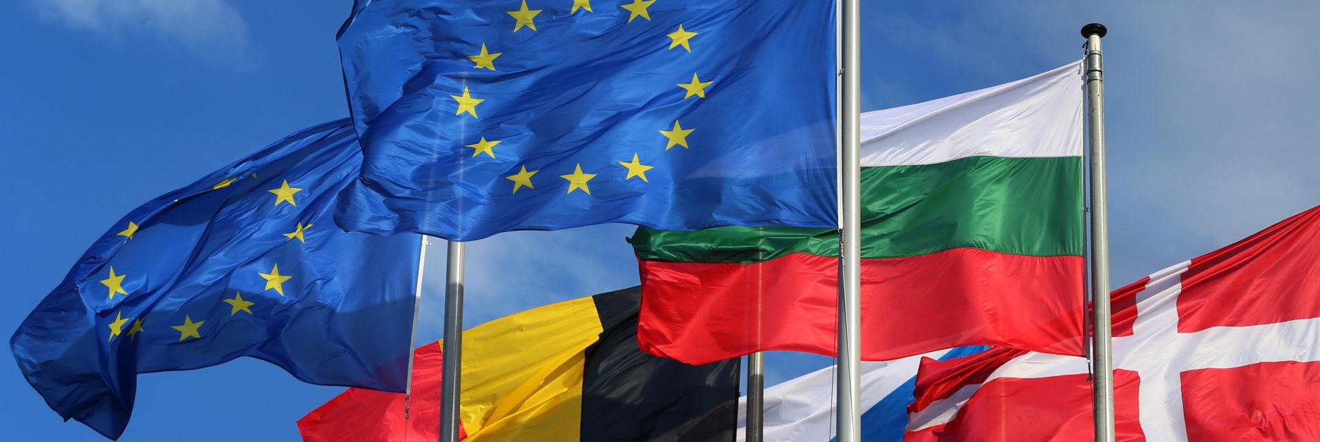 В Еврокомиссии считают, что Болгария готова к вступлению в Шенгнен