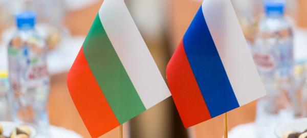 ВНЖ в Болгарии на основании Воссоединение семьи с болгарским гражданином